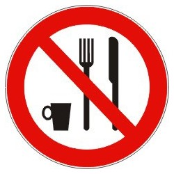 Spisning ikke tilladt